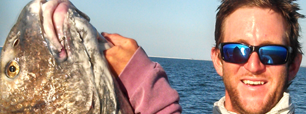 Anna Maria Island Fishing Report: Captain Aaron Lowman-02-26-2014