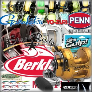 island discount tackle products
